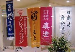 f:id:takatasatomi:20081003212442j:image
