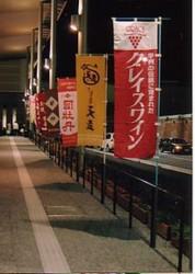 f:id:takatasatomi:20081003212444j:image