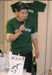 f:id:takatasatomi:20081003212445j:image