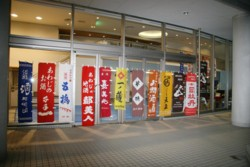 f:id:takatasatomi:20081004094734j:image
