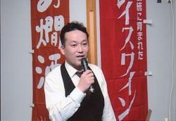 f:id:takatasatomi:20081004094735j:image