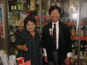 f:id:takatasatomi:20081011132404j:image