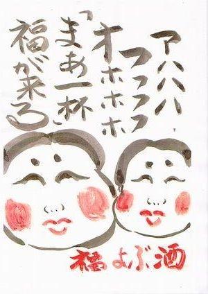 f:id:takatasatomi:20090130205916j:image
