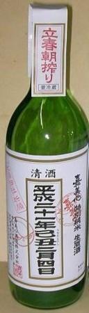 f:id:takatasatomi:20090130210907j:image