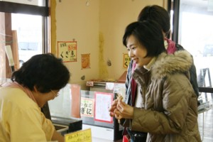 f:id:takatasatomi:20090302211415j:image