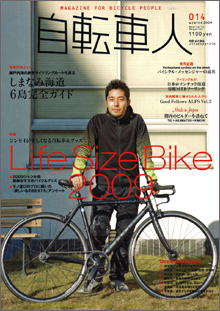 f:id:takatasatomi:20090325201357p:image