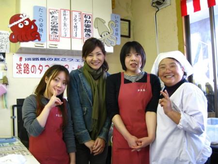 f:id:takatasatomi:20090407152806j:image