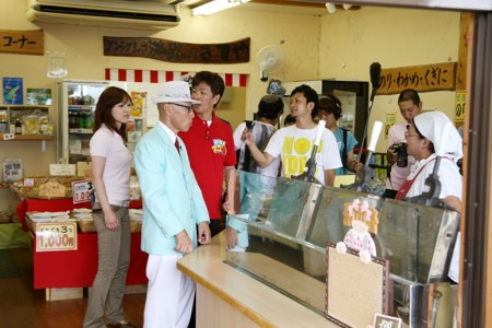 f:id:takatasatomi:20090814223037j:image