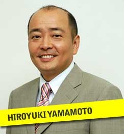f:id:takatasatomi:20091010000906j:image