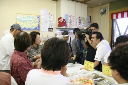 f:id:takatasatomi:20091010002133j:image