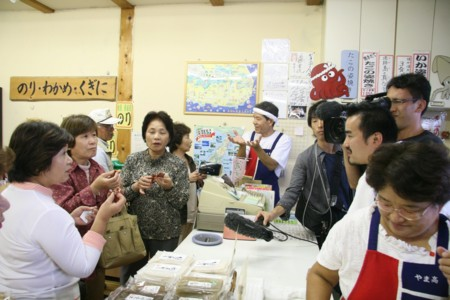f:id:takatasatomi:20091010002137j:image