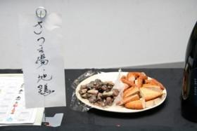 f:id:takatasatomi:20091107210922j:image