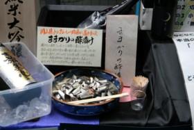 f:id:takatasatomi:20091107210930j:image