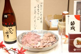 f:id:takatasatomi:20091107211432j:image
