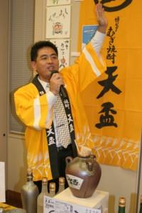 f:id:takatasatomi:20091109183715j:image