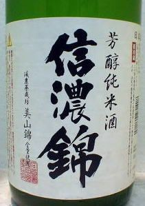 f:id:takatasatomi:20091113223705j:image
