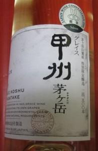 f:id:takatasatomi:20091114130344j:image