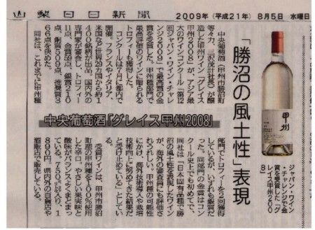 f:id:takatasatomi:20091114152936j:image