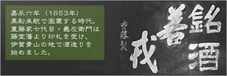 f:id:takatasatomi:20091117211837j:image