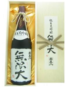 f:id:takatasatomi:20091118204020j:image