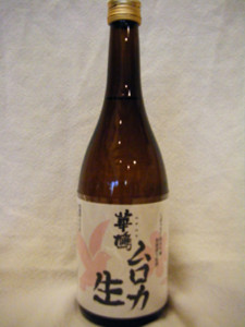 f:id:takatasatomi:20091122123146j:image