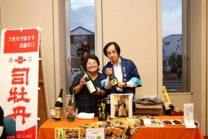 f:id:takatasatomi:20091125001747j:image