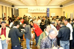 f:id:takatasatomi:20091205122557j:image