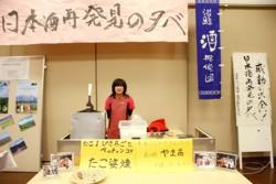 f:id:takatasatomi:20091205132358j:image