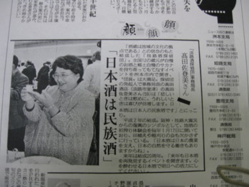 f:id:takatasatomi:20091205152315j:image