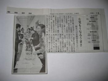 f:id:takatasatomi:20091210001010j:image