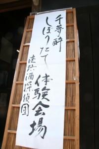 f:id:takatasatomi:20100130165325j:image