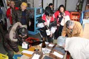 f:id:takatasatomi:20100130172545j:image
