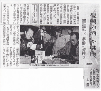 f:id:takatasatomi:20100223145644j:image