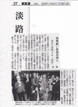 f:id:takatasatomi:20100223150041j:image