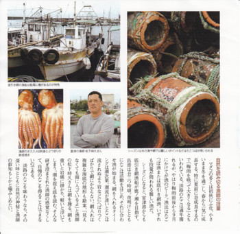 f:id:takatasatomi:20100609175438j:image