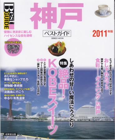 f:id:takatasatomi:20101212143330j:image