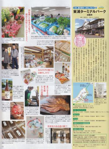 f:id:takatasatomi:20120208182329j:image
