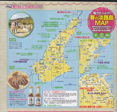 f:id:takatasatomi:20120307211536j:image