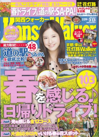 f:id:takatasatomi:20120307211548j:image