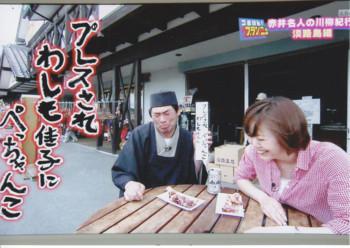 f:id:takatasatomi:20120521224131j:image