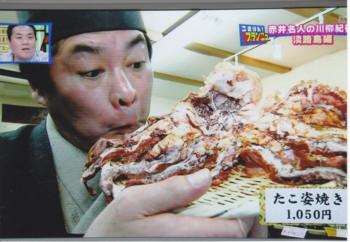f:id:takatasatomi:20120521224133j:image