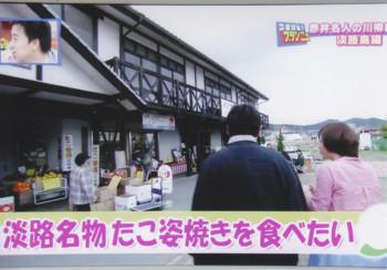 f:id:takatasatomi:20120521224140j:image