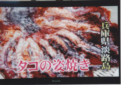 f:id:takatasatomi:20130714134054j:image