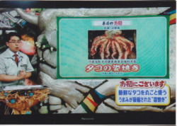 f:id:takatasatomi:20130714134056j:image