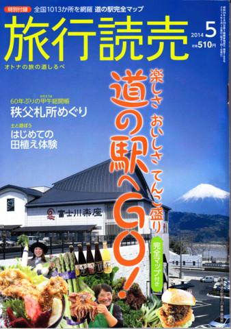 f:id:takatasatomi:20140330161355j:image