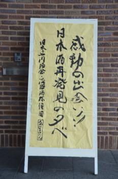 f:id:takatasatomi:20161130184334j:image
