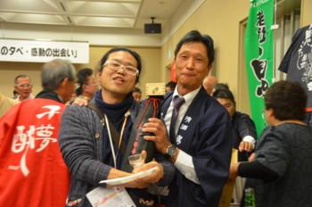 f:id:takatasatomi:20161201102411j:image