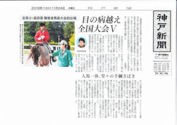 f:id:takatasatomi:20161220111654j:image
