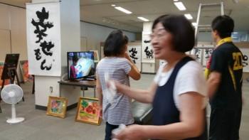f:id:takatasatomi:20161220123550j:image