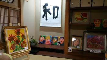 f:id:takatasatomi:20161220124151j:image